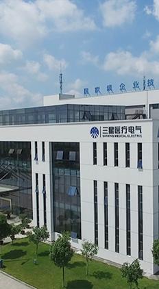 宁波研发中心