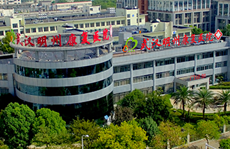 武汉明州康复医院