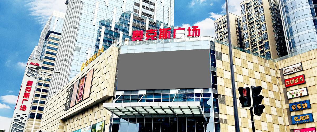 成都万博国际棋牌最新版下载广场