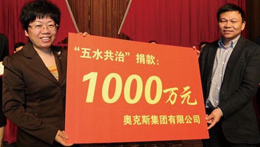 """2014年捐资1015万参与""""五水共治"""""""