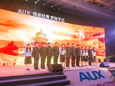 电力文艺青年社表演合唱