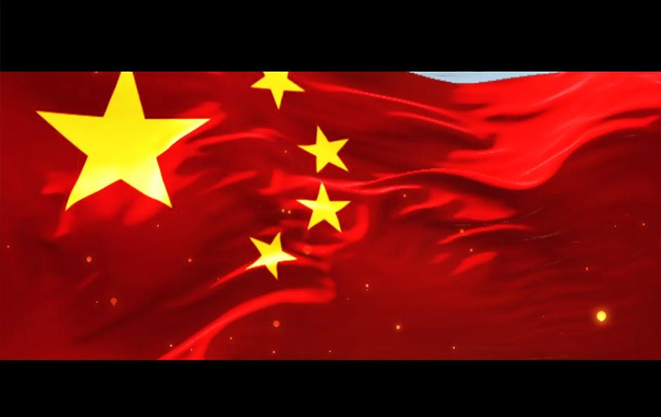 【我和我的祖国】万博国际棋牌最新版下载献礼中国70周年华诞