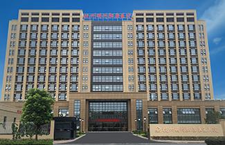 杭州明州脑康康复医院