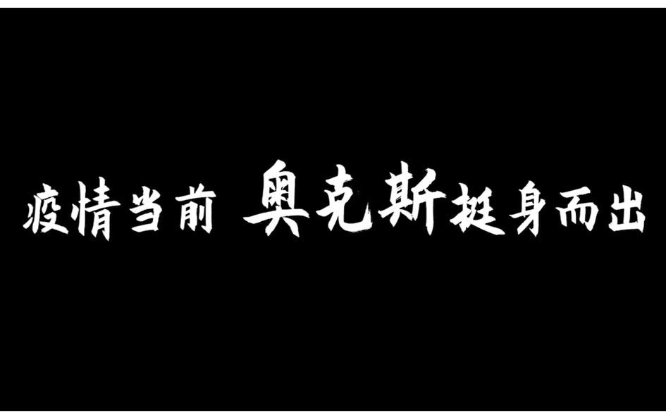 ballbet手机版援鄂英雄专题片