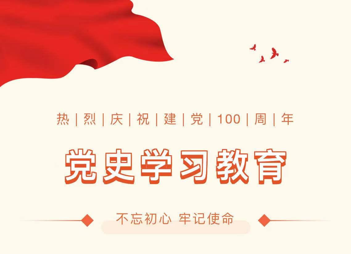 宣講專(zhuan)組進車間,奧(ao)克斯(si)集團讓黨史隨(sui)處可學