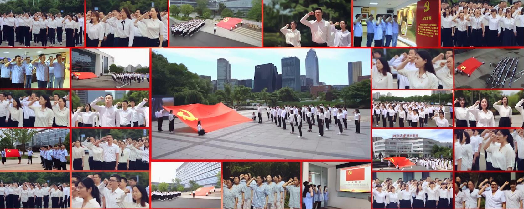 致(zhi)敬百年(nian) 奧克斯(si)集團(tuan)熱烈(lie)慶祝中國共產黨成立100周(zhou)年(nian)